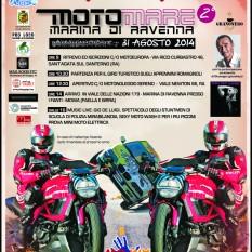 MOTOMARE2014_r2
